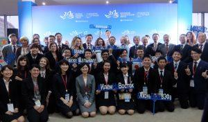 Student Association 1709 Forum